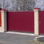 Откатные ворота 3000x2750 мм (3х2,75 м)